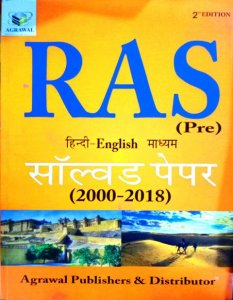Agrawal RAS Pre Solved Paper
