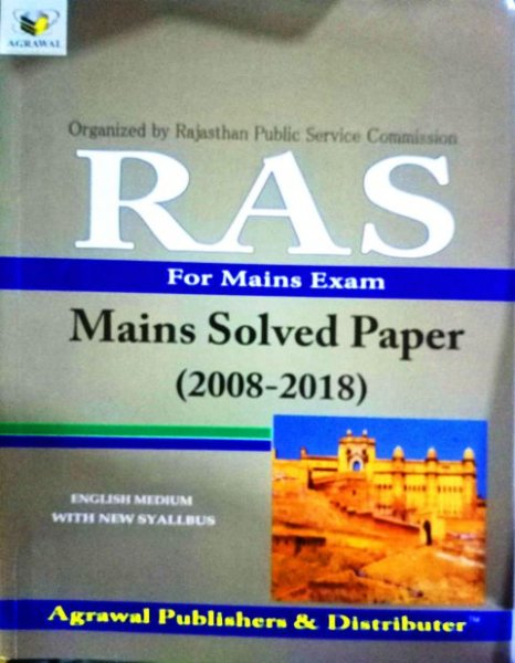 Agrawal RAS Mains Exam Solved paper