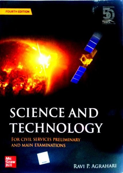 SCIENCE AND TECHNOLOGY By Ravi P. Agrahari