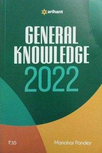 Arihant General Knowledge 2022 Manohar Pandey