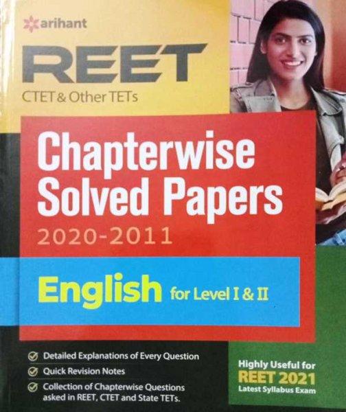 Arihant Reet Chapterwise Solved Paper English  Level I & II