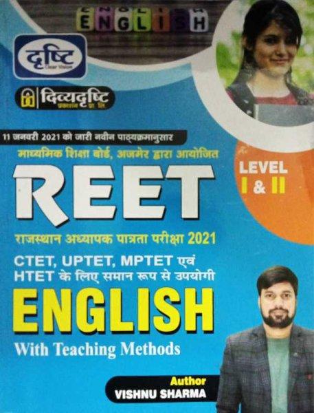 Drishti Reet English Level I & II By Vishnu Sharma