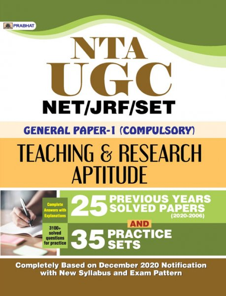 Prabhat Ugc Net Jrf Set General Paper I Compulsory Teaching & Research Aptitude 25 Solved Papers & 35 Practice Sets