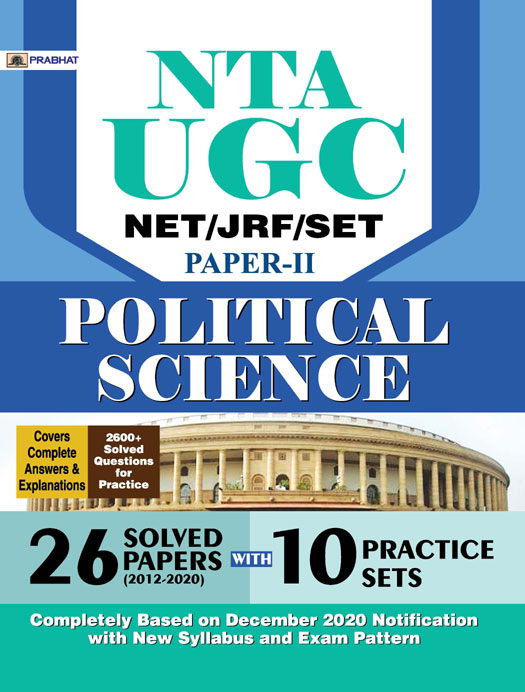 Prabhat Nta Ugc Net Jrf Set Political Science 26 Solved Papers And 10 Practice Sets