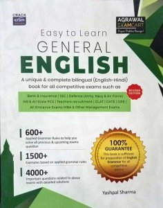 Agrawal Examcart Easy to learn General English By Yashpal Sharma