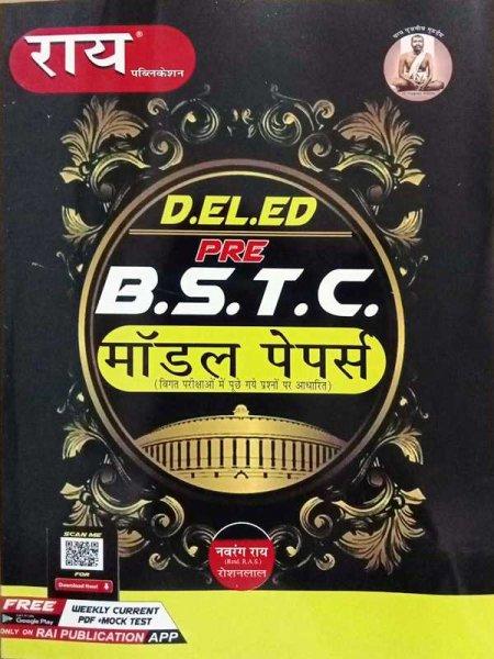 Rai D.EL.ED Pre BSTC Model Papers By Navrang Rai