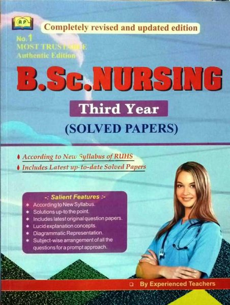 Amit BSc Nursing Second Year Solved Papers By Experienced Teacher