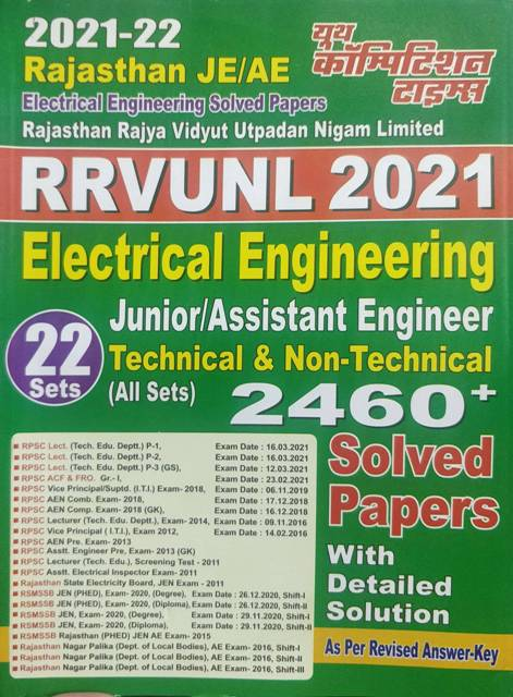 Youth RRVUNL Electrical Engineering 2460+ Solved paper with Detailed Solutions