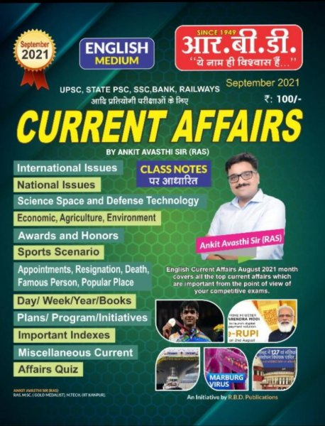RBD Current Affairs by Ankit Avasthi Sir september 2021 english edition
