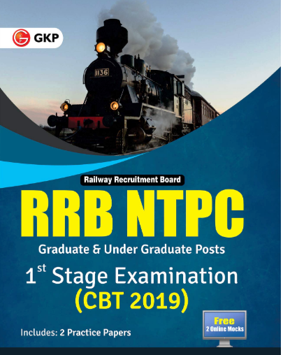 Gkp Rrb Ntpc Guide (E)