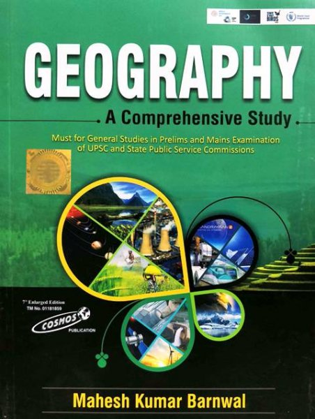 COSMOS GEOGRAPHY A Comprehensive Study Book written by Mahesh Kumar Barnwal