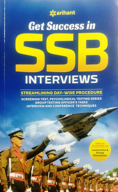 Arihant SSB Interview