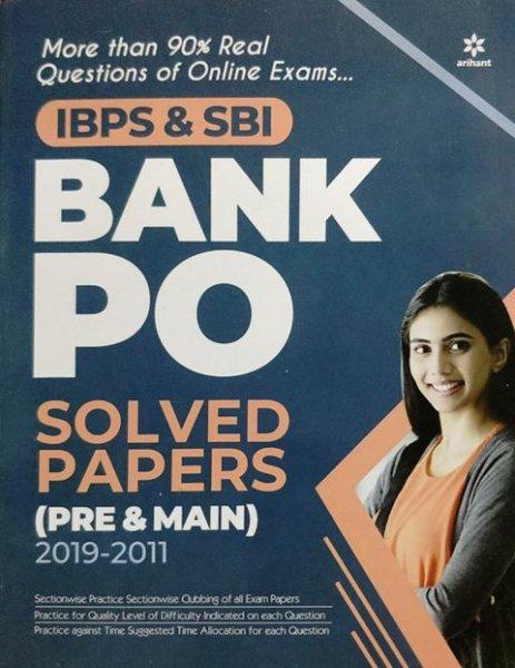 ARIHANT IBPS & SBI BANK PO SOLVED PAPER PRE & MAINS