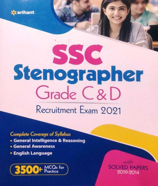 Arihant SSC Stenographer Grade C & D Recruitment Exam 2021 Edition