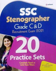 Arihant SSC Stenographer Grade C & D 20 Practice Sets