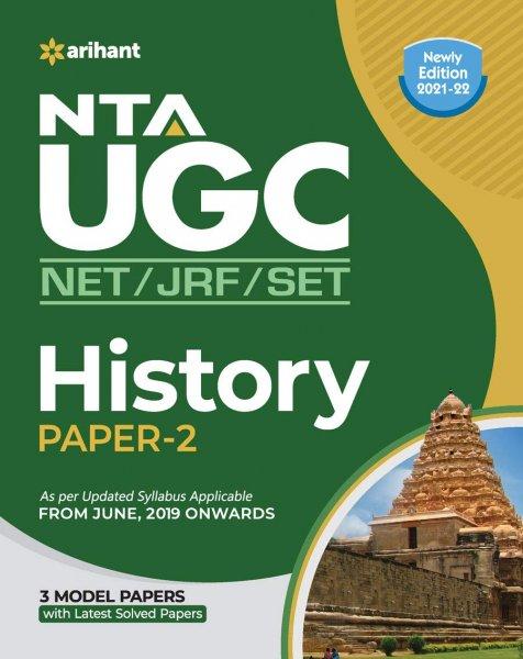 Arihant NTA UGC NET History Paper 2