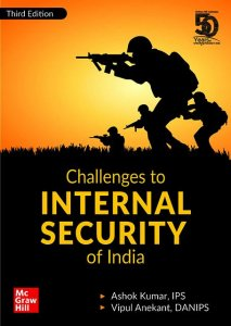 Mcgraw Hill Challenges to Internal Security of India for civil service examination book