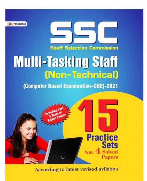PRABHAT SSC MULTI-TASKING STAFF 15 PRACTICE SETS (E)