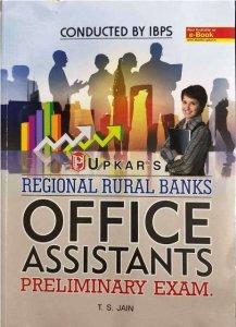 Upkar RRB Office Assistants Pre Exam Book