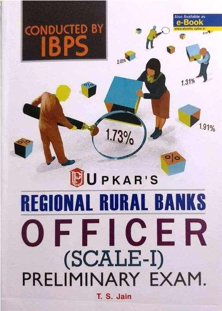 Upkar IBPS RRB Officer Scale 1 Preliminary Exam (E)