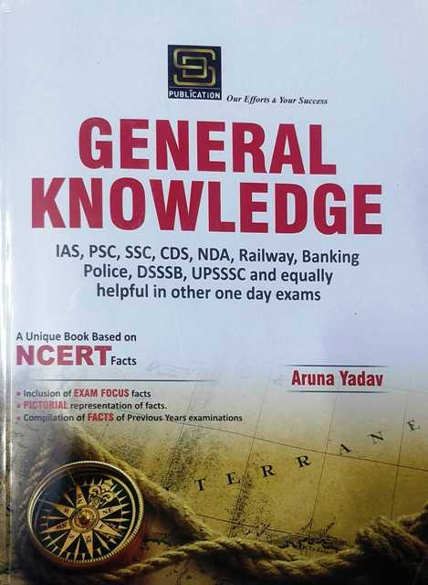 SD General Knowledge by Aruna Yadav