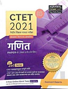 Agrawal Examcart CTET Ganit Paper II