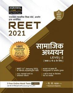 Agrawal Examcart Reet Samajik Adhyayan Level II Class VI To VIII