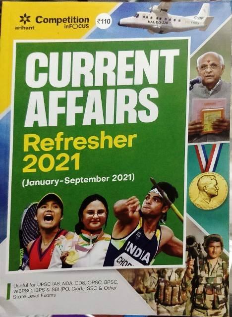 ARIHANT CURRENT AFFAIRS HALF YEARLY English Edition