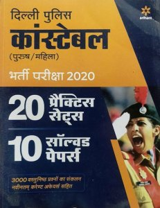 Arihant Delhi Police Constable Practice Solved Papers