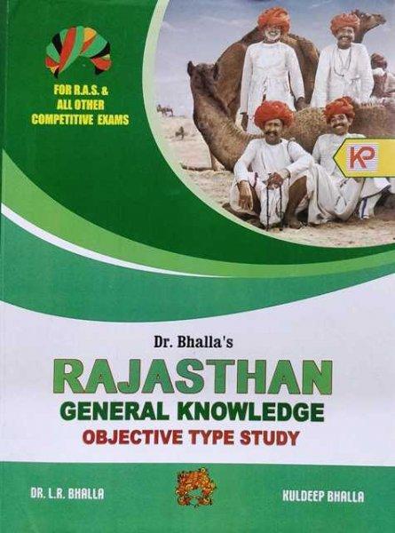 Bhalla Rajasthan General Knowledge Objective by LR Bhalla Kuldeep Bhalla