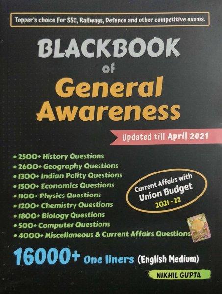Black Book of General Awareness by Nikhil Gupta