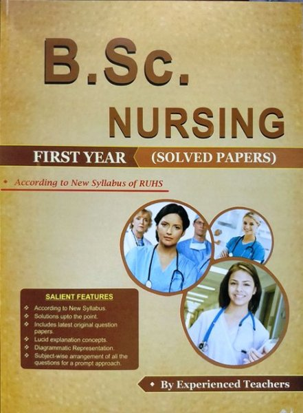Amit Publication B.Sc. Nursing First Year Solved Papers