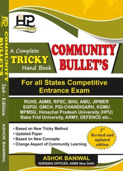 A Complete Tricky Hand Book Community Bullet written by Ashok Baniwal
