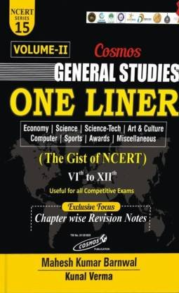 Cosmos General Studies One Liner Vol 2 Gist VI To XII