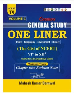 Cosmos General Study One Liner The Gist of ncert 6 to 12