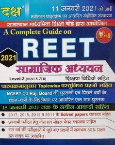 Daksh Reet Samajik Adhyan with Teaching Method complete Study Guide 2021 Edition