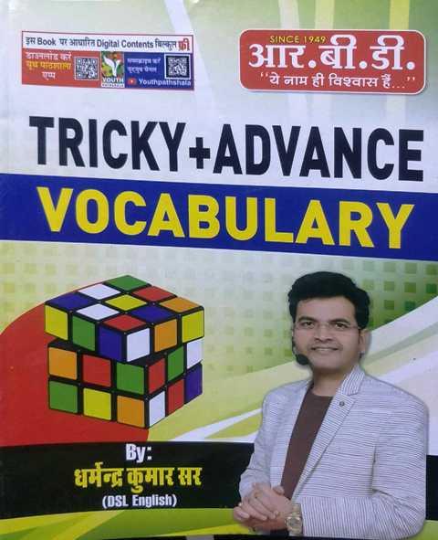 RBD Tricky Advance Vocabulary Dharmendra Kumar Sir