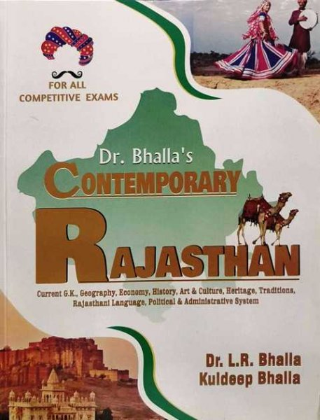 Dr. Bhalla Contemporary of Rajasthan