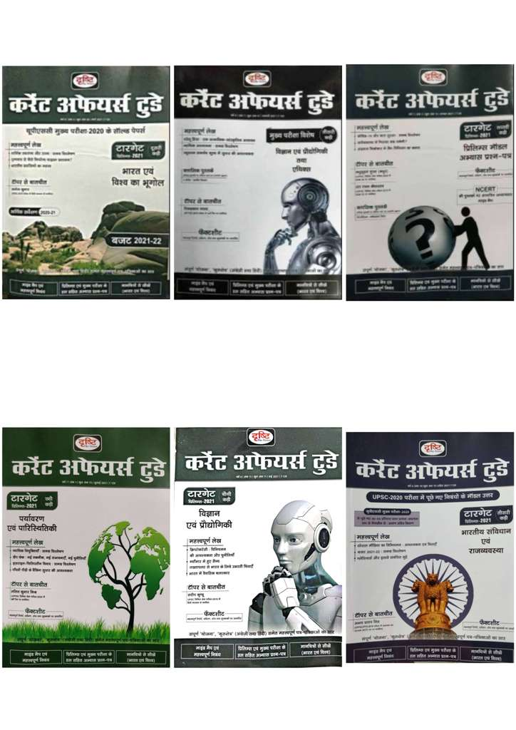 Drishti Current Affairs Today January March April May July August 6 Books Combo 2021 Edition