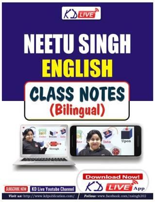 Kd Neetu Singh English Class Notes Bilingual