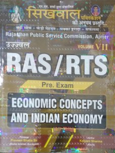 Sikhwal Ras Rts Economics Concepts and Indian Economy