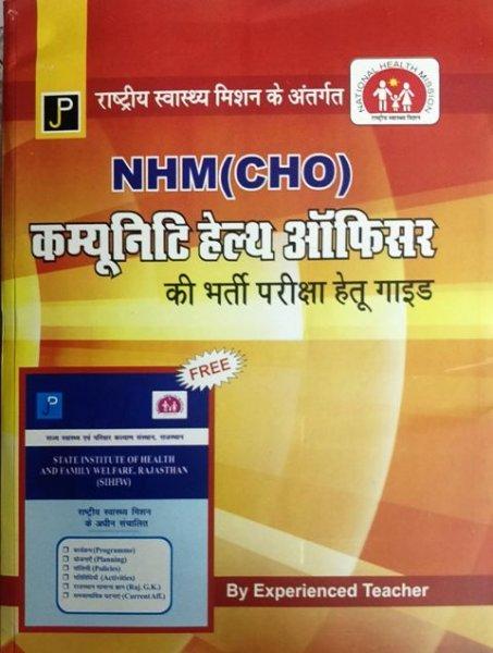 JP NHM CHO Community Health Officer