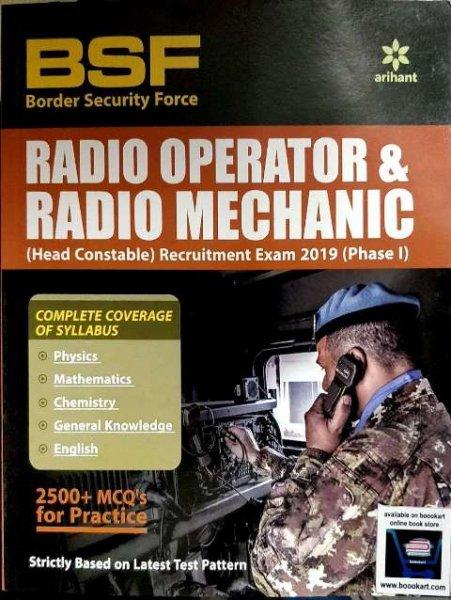 ARIHANT BSF RADIO OPERATOR & RADIO MECHANIC BOOK (E) 2019