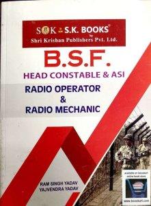 S.K. BSF RADIO OPERATOR & MECHANIC