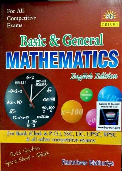 MATHURIYA BASIC & GENERAL MATHEMATICS (E)