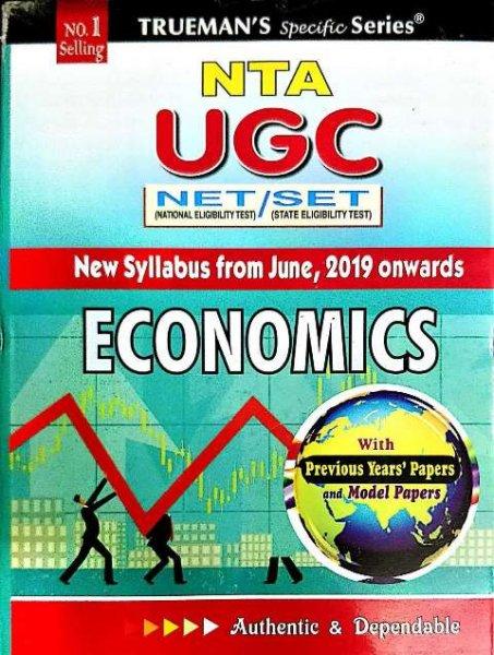 TRUEMAN UGC NET/SET NTA ECONOMICS