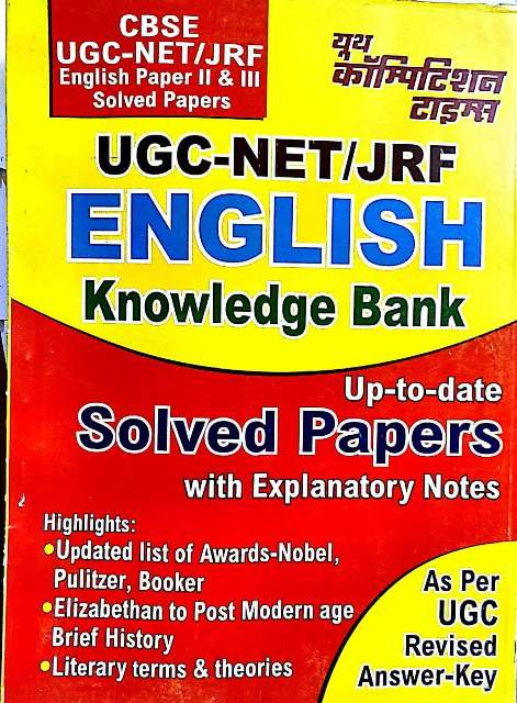 YOUTH NTA UGC NET ENGLISH  CHAPTERWISE SOLVED PAPER