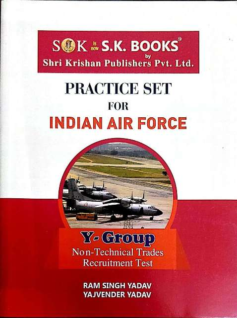 SK INDIAN AIR FORCE Y PRACTICE SETS (E)