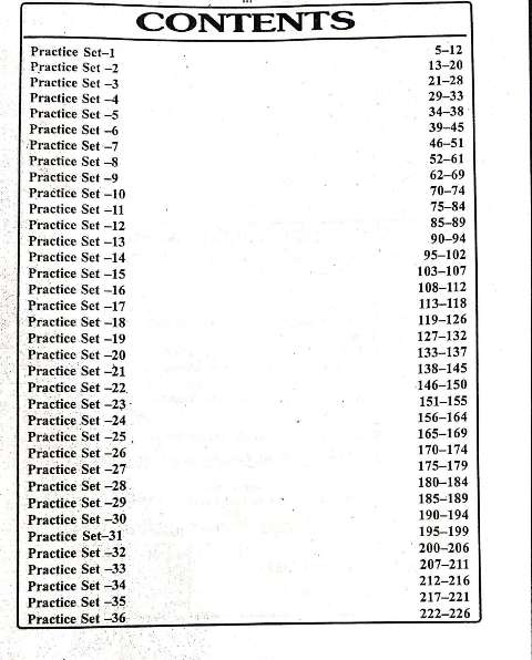 SK INDIAN AIR FORCE X PRACTICE SETS (E)