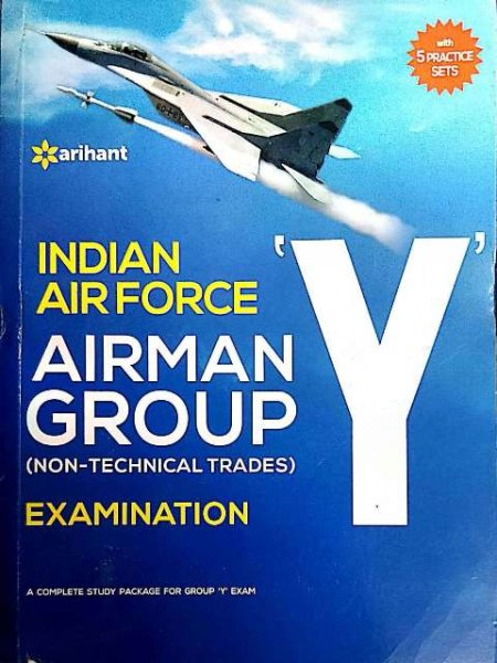 ARIHANT AIR FORCE Y GROUP GUIDE